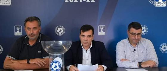 Kύπελλο Ελλάδας
