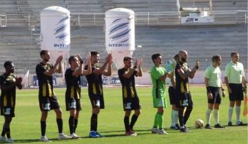 αποτελέσματα Κύπελλο Ελλάδας