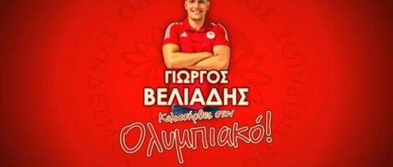 Γιώργος Βελιάδης