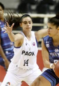 Α1 Γυναικών μπάσκετ ΕΛΕΥΘΕΡΙΑ ΠΑΟΚ